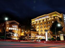뉴동해 관광호텔