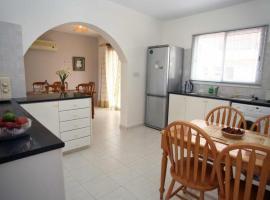 Paphos tourist apartment, Baf (Emba yakınında)