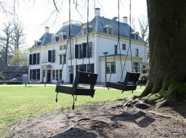 Landgoed de Horst, ドリーベルヘン