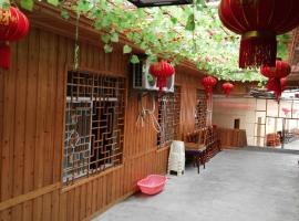 Ruxin Inn, Xianchiyu (Hefeng yakınında)