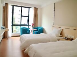 Guangzhou Guo Hao Hotel