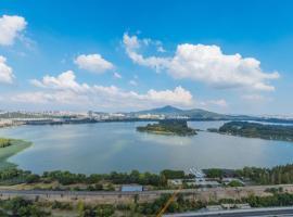 Xuanwu Lake View Apartement