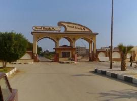 Mohamed Afifi Sand Beach A, Ain Sokhna (Al Ḩafā'ir yakınında)