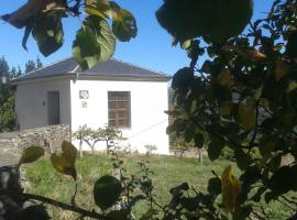 Casa Rural La Cantina de Grandas de Salime, Villarmayor (рядом с городом Villarquille)