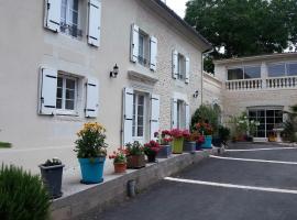 Les Orchidees Site du Futuroscope Jaunay-Clan, Jaunay-Clan (рядом с городом Marigny-Brizay)