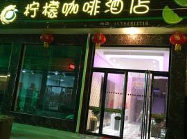 Taiyuan Lemon Hotel, Taiyuan (Wusu yakınında)