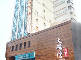 Tapeng Bay Holiday Hotel, Donggang