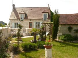 Aux Jardin's de la Bosniere, Cussay (рядом с городом Bournan)
