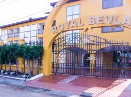 Royal Beulah, Аккра (рядом с городом East Legon)