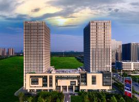 Swisstouches Hotel Nanjing, Nanjing (Jianshe yakınında)
