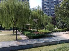 Changxing Young Home, Jinan (Luokou yakınında)