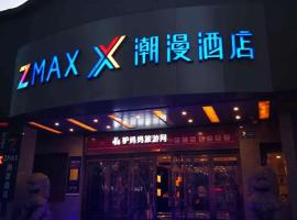 ZMAX·Yantai Shimao Coast Branch