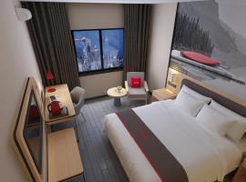 Thank Inn Chain Hotel Weihai Wendeng Wenshan Road