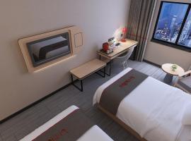 Thank Inn Chain Hotel Jiangsu Yangzhou Jiangdu District Longchuan Square, Jiangdu