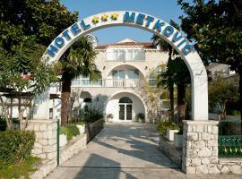 Hotel Metković, Metković