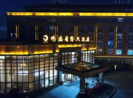 Changzhou Minghuang International Hotel, Lujiaxiang (Qianhuang yakınında)