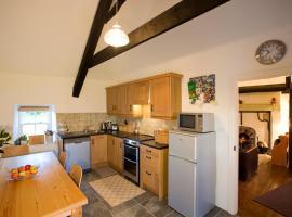 Magherally Cottage, Banbridge (рядом с городом Gransha)