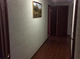 Mini Hotel Misto, Severodonetsk