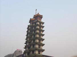 郑州凯润商务酒店, Zhengzhou (Laoyachen yakınında)