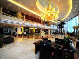 Zibo Wellhoo Hotel, Xindian (Linzi yakınında)