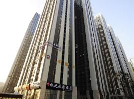 Guiyang Manke Hotel