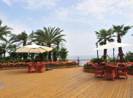 北戴河观海楼宾馆, Beidaihehaibin