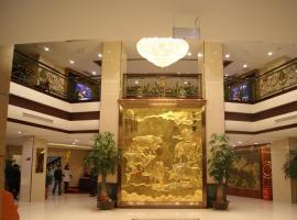 泉州皇都大酒店, Houlong (Hui'an yakınında)