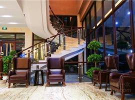 上饶瑞廷花园酒店, Shangrao (Guangfeng yakınında)