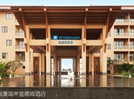 Wyndham Maoming, Maoming (Jiangang yakınında)