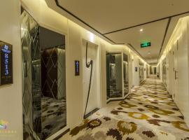 Taizhou Naisi Boutqiue Hotel, Taizhou (Qiaoli yakınında)
