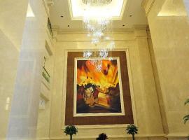 Tianjin Aolanjide Holiday Hotel, Wuqing (Dadunqiu yakınında)