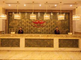 Waijing Gloeia Grand Hotel Anhui, Wuhu (Wanzhi yakınında)