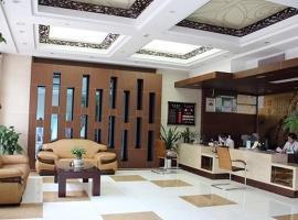 Xingji Business Hotel, Yuyao