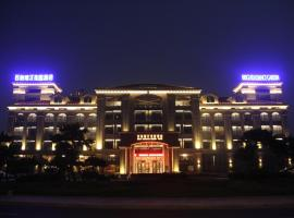 Brigh Radiance Garden Hotel Yantai