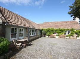 Maus Cottage