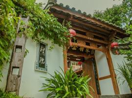 Ban Shan Courtyard, Xichang (Tuomugou yakınında)