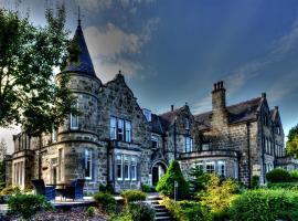 The Dowans Hotel of Speyside, Aberlour (рядом с городом Archiestown)