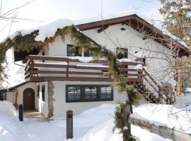 Ski Tip Lodge by Keystone Resort