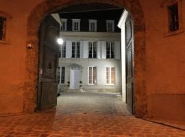 Le Clos d 'Aÿ, Эперне (рядом с городом Mareuil-sur-Ay)