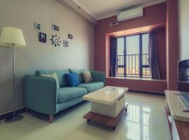 Guangzhou Yu Dong Apartment Pazhou Exhibition Branch