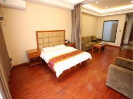 Zhenbeifu Holiday In Hotel Yinchuan, Yinchuan (Zhenbeipu yakınında)