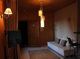Appartement Champ du feu, Бельмон (рядом с городом Bellefosse)