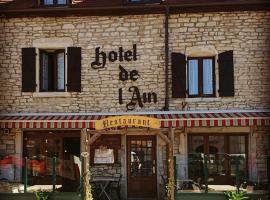 hotel de l'ain, Pont-de-Poitte (рядом с городом Dompierre-sur-Mont)