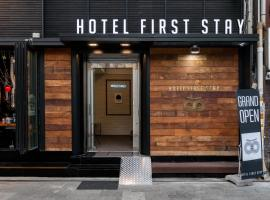 First Stay Hotel
