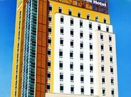 애플 트리 호텔