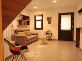 """Casa Rural """"El Paseo del libro"""""""