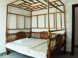 Bo Bo Jia Hotel, Gaode