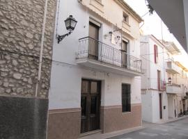 Casa Rural Cano, Gorga (Alcoleja yakınında)