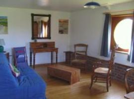 House Clairmarais - 4 pers, 76 m2, 3/2, Сен-Омер (рядом с городом Clairmarais)