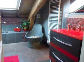 House Gite le 18-72, Lacam-d'Ourcet (рядом с городом Latronquière)